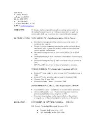 resume  retail  s resume  corezume coretail