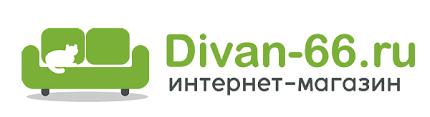 <b>Диван</b>-66.ру