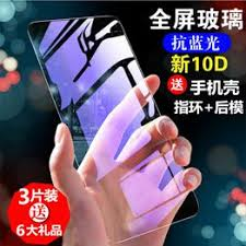 Huawei enjoy 10plus tempered film full screen coverage ... - Vova