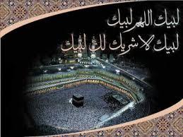 Ayat Quran