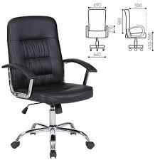 <b>Кресло офисное BRABIX Bit</b> EX-550 Черный купить в интернет ...