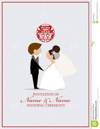 chinese wedding invitation wording template wedding invitations wedding invitation wording template 14 word psd