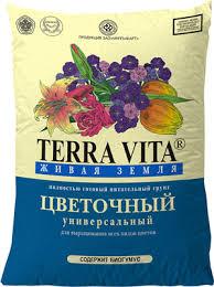 <b>Грунт</b> ФАРТ <b>Terra Vita Живая</b> земля цветочный 5 л 82991 купить в ...