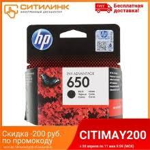 Катриджи для принтера hp, купить по цене от 430 руб в интернет ...