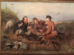 <b>охотники на привале</b> - Купить товары для дома и дачи в России ...