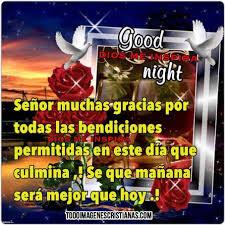 Resultado de imagen para postales para las buenas noches mejores