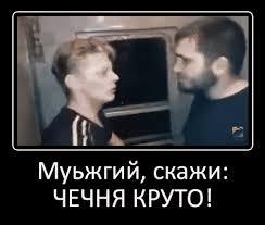 Если Путин поручит, то Кадыров готов работать сторожем - Цензор.НЕТ 3679