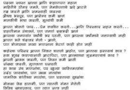 my friend essay in marathi   essaymy favourite animal dog essay in english coursework