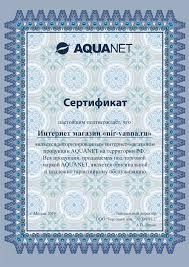 <b>Стойка Aquanet</b> 8217 — купить по цене 10 490 руб в Краснодаре ...