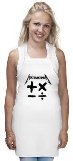 "Фартук ""<b>Математика</b>"" #1402913 от gopotol - <b>Printio</b>"