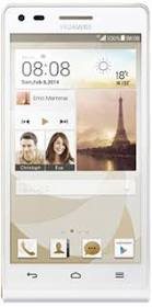 Huawei Ascend P7 mini Price in Pakistan & Specifications ...