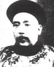 Guangbi Yuan - yuanshikai