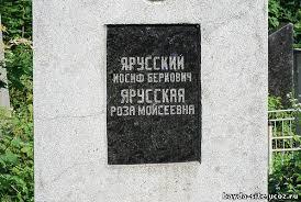 По состоянию на 15.00 в Украине проголосовали более 38,5% избирателей, - ЦИК - Цензор.НЕТ 5964