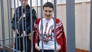 Российская полиция задержала 5 человек в Санкт-Петербурге на акции в поддержку Савченко - Цензор.НЕТ 3394