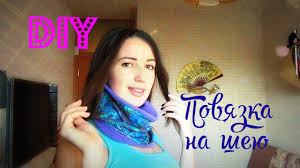 <b>Повязка на шею</b>/DIY - YouTube