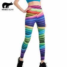 colorful striped print