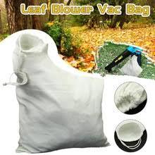 Воздуходувка для листьев, <b>пылесос</b>, сумка для сбора <b>садовых</b> ...