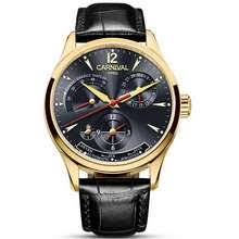 Compare & Buy <b>Carnival</b> Analogue <b>Watches</b> in Singapore 2020 ...