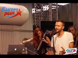 Макс Барских — All of me (<b>cover</b> John Legend) @Европа Плюс ...