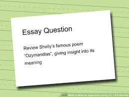 Image titled Write an Application Essay for a Scholarship Step