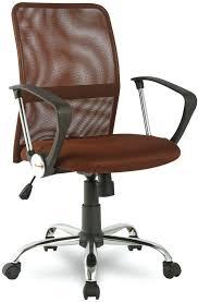 """Кресло офисное College """"H-8078F-5"""", цвет: коричневый — купить ..."""