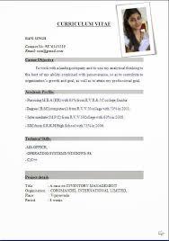cv format latest pdf   payroll clerk resume samplecv format latest pdf