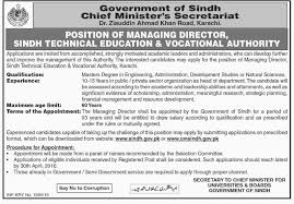 stevta jobs sindh technical education vocational training related