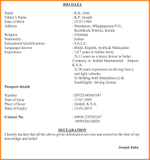 how to write biodata for job daily task tracker how to write biodata for job biodata1 jpg