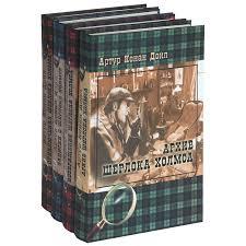 <b>Артур Конан Дойл</b> (<b>комплект</b> из 4 книг) — купить в интернет ...