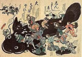 「貞観地震」の画像検索結果