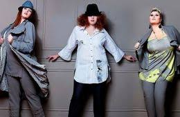 Женская одежда :: KakProsto: отзывы о товарах и услугах