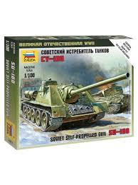 <b>Сборная модель Советский</b> истребитель танков СУ-100 <b>Звезда</b> ...