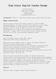 high school english teacher resume template offering simple job fullsize by gritte high school english teacher resume template offering simple job objective