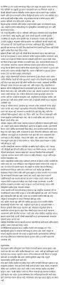 essay on importance of trees in marathi essay on importance of trees in marathi language importance of trees in marathi pdf importance of trees in marathi