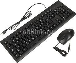 Купить Комплект (<b>клавиатура</b>+мышь) <b>HP Wired Combo</b> C2500 ...