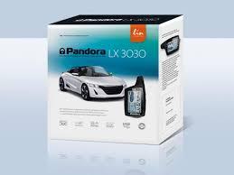 Автосигнализция <b>Pandora LX 3030</b>