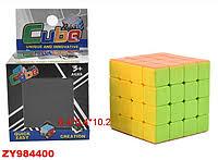 Кубик рубика 4х4 в Минске. Сравнить цены, купить ...