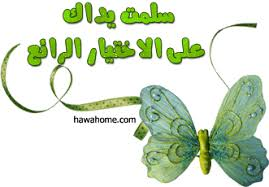 مسيرتان نصرة للأسرى في وسط عمان Images?q=tbn:ANd9GcSLbQhaNDZeS9ZgKNe7Xhuotj6szg72xHV7Mb427XNljhz4ShfT