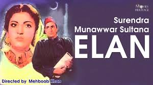 Image result for film (Elaan)(1947)