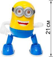 Анимированные <b>игрушки</b>