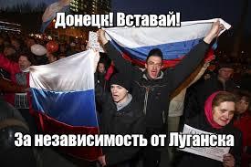 """""""Более 500 домов на Луганщине разрушены и почти семь тысяч повреждены. Каждый нужно осмотреть и повреждения зафиксировать"""", - Тука - Цензор.НЕТ 4544"""