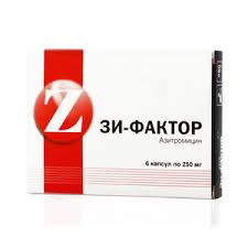 <b>Зи</b>-<b>фактор</b> капсулы <b>250мг</b> N6. купить по цене 242,0 руб в Москве ...