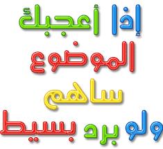 لون ملابسك,,,,,,,, images?q=tbn:ANd9GcS