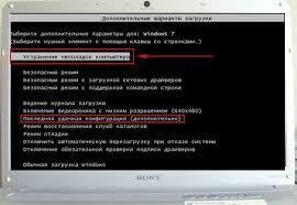 Как <b>восстановить</b> систему Windows 7
