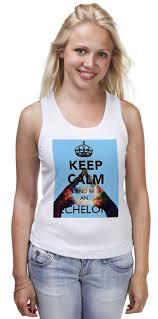 <b>Майка классическая Keep</b> calm and be an Echelon #281947 от ...