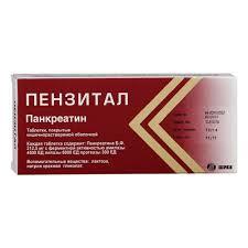 Лекарственное средство <b>Пензитал таб</b>. п/к/р об. №20 (SHREYA ...