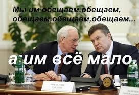 Госказначейство не пропускает платежи по всей Украине, - мэр - Цензор.НЕТ 1435