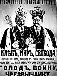 В Николаеве Ленину пририсовали вышиванку и чуб - Цензор.НЕТ 6825