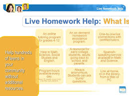 Thank you for joining  To listen to the webinar  please follow     Helping students Live Homework Help is the perfect program for your library
