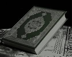 محمد السعران